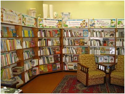 Дизайн в детской библиотеке